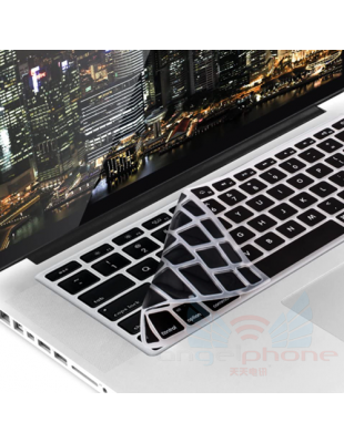 "Copri tastiera qwerty italiano MacBook 13"",15"",17"""